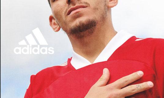 adidas 2020 teamwear